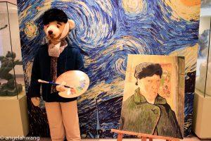 Picasso Bear