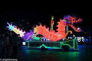 Busan Lantern Festival